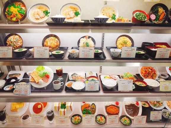 Kagoshima University Hospital cafeteria menu