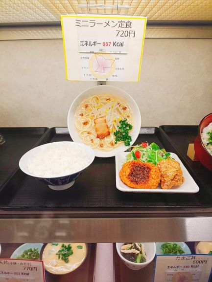 「Mini Ramen Set Meal」Kagoshima University Hospital cafeteria