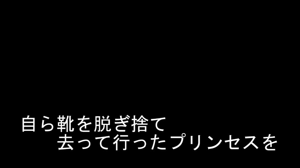 f:id:mppp87:20171114102030p:plain