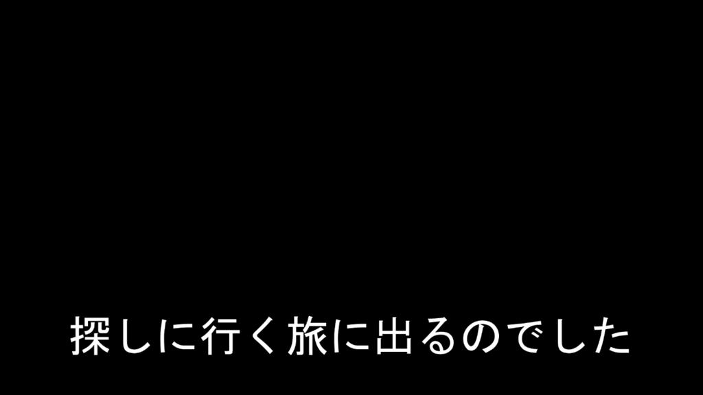 f:id:mppp87:20171114102033p:plain