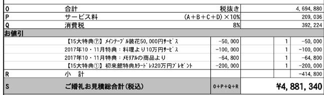 f:id:mppp87:20171125102244j:plain