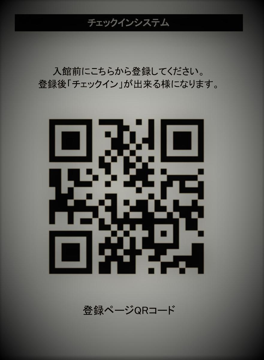 f:id:mptvstaff:20201205001340j:plain