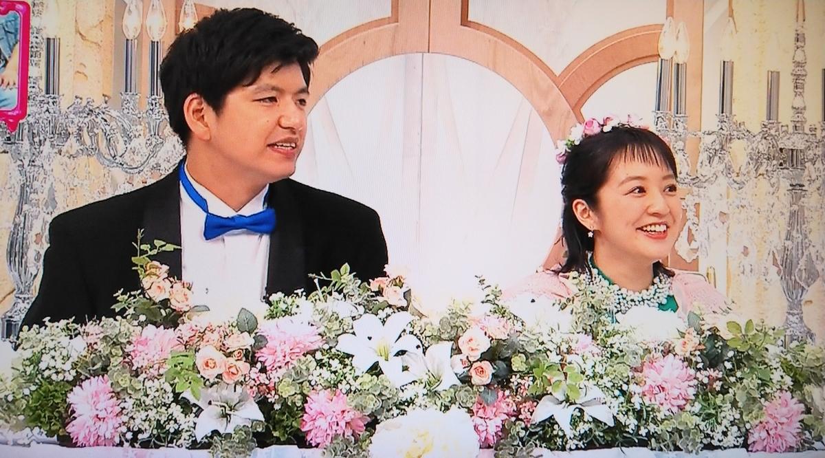 天竺鼠 川原 結婚