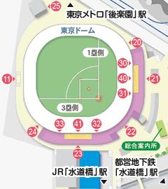 東京ドーム入場ゲートマップ