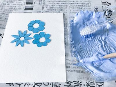 f:id:mr-hoicraft:20200806144531j:plain