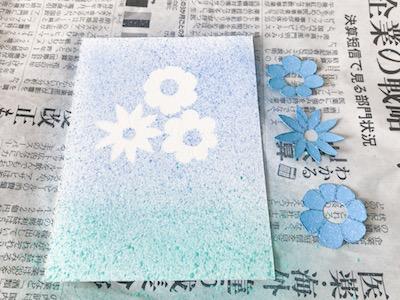 f:id:mr-hoicraft:20200806145439j:plain