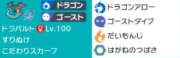 f:id:mr-kg0210:20200101130141p:plain