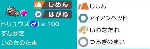 f:id:mr-kg0210:20200201122038p:plain