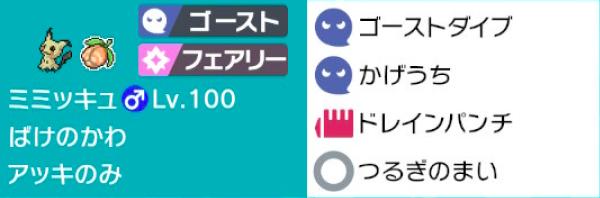 f:id:mr-kg0210:20200601085621p:plain