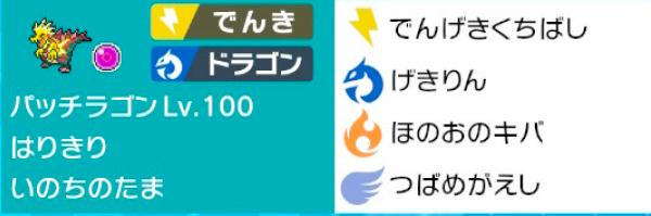 f:id:mr-kg0210:20200601092031p:plain