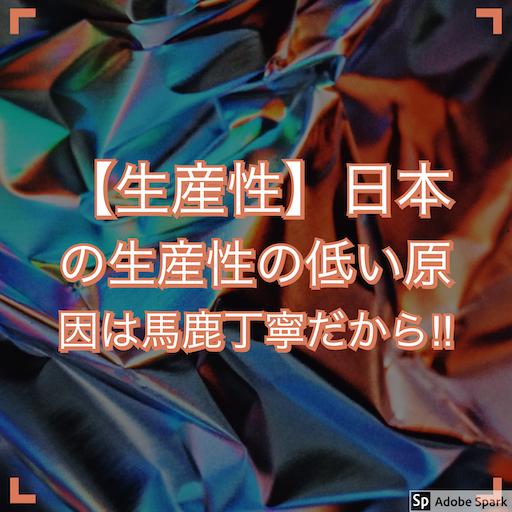 f:id:mr-regret:20200116210422p:image