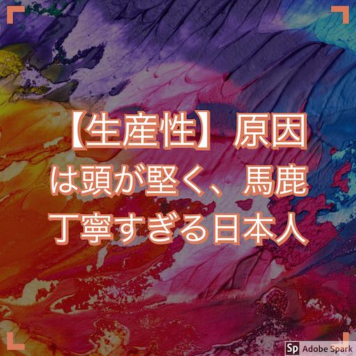f:id:mr-regret:20200116210531p:image