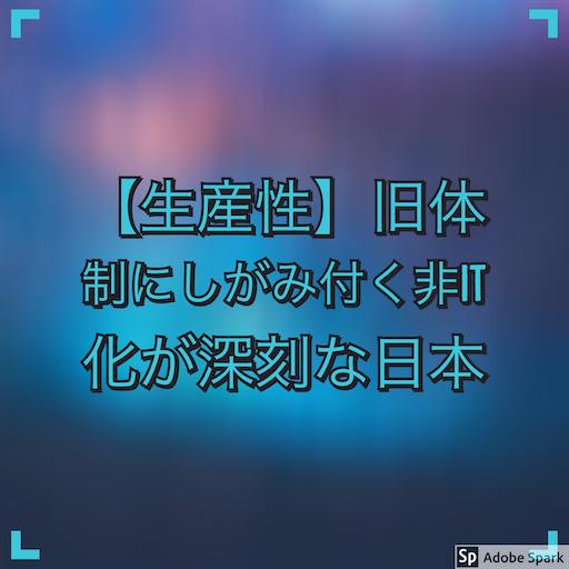 f:id:mr-regret:20200116210710p:image