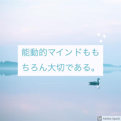 f:id:mr-regret:20200116211353p:image