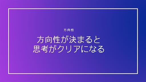 f:id:mr-regret:20210404212905p:image