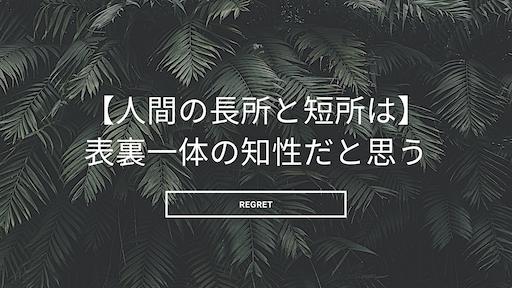 f:id:mr-regret:20210407205557p:image