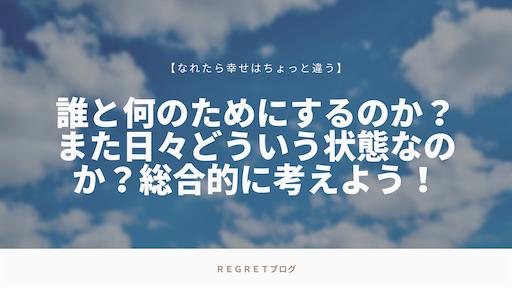 f:id:mr-regret:20210516230536p:image