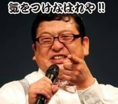 f:id:mr-shuhu:20200404054629j:image