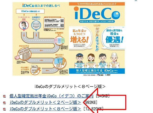 f:id:mr_koji_kun:20170221163748j:plain