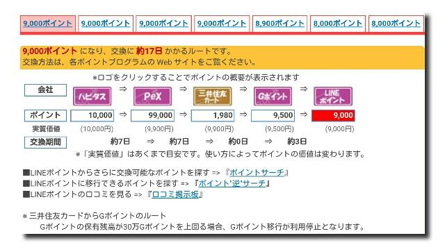 f:id:mr_koji_kun:20180112121412j:plain