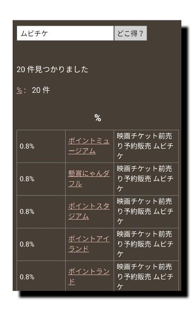f:id:mr_koji_kun:20180709011151j:plain