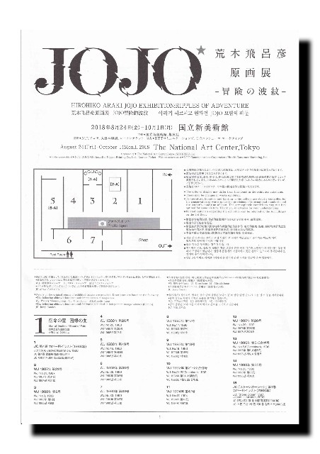 f:id:mr_koji_kun:20180904234902j:plain
