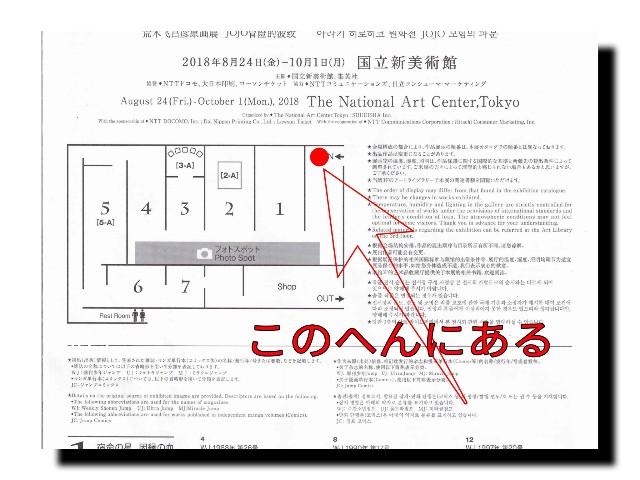 f:id:mr_koji_kun:20180904235604j:plain