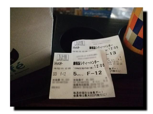 f:id:mr_koji_kun:20190218172230j:plain