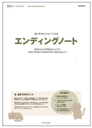 f:id:mr_kuyou:20170620015628j:plain