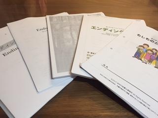 印刷した無料のエンディングノート