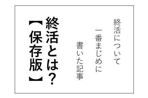 f:id:mr_kuyou:20170730002756j:plain