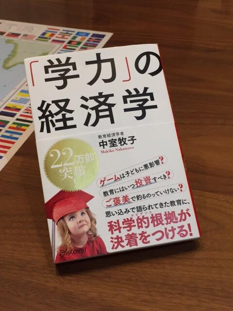 f:id:mr_kuyou:20170808013334j:plain