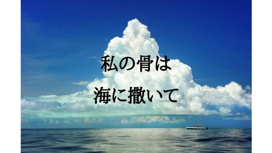 f:id:mr_kuyou:20170919014923j:plain
