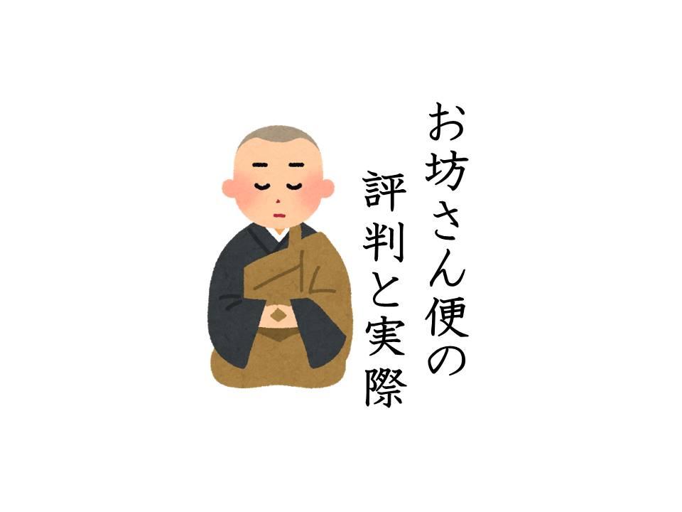 f:id:mr_kuyou:20171007125140j:plain