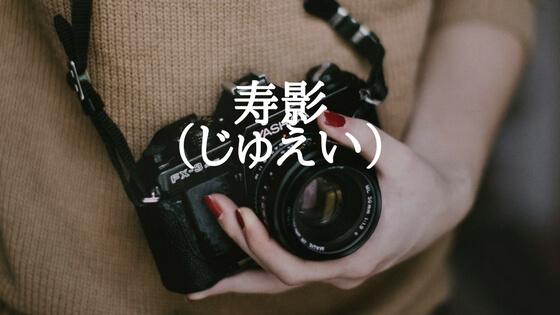 f:id:mr_kuyou:20171027223703j:plain