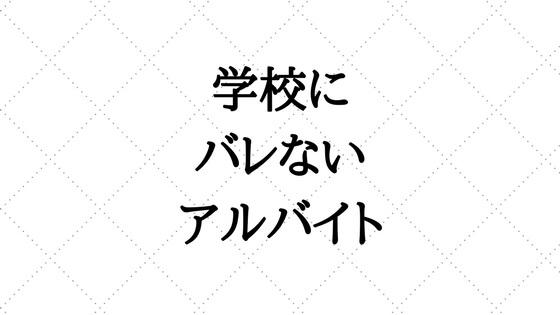 f:id:mr_kuyou:20171211161614j:plain
