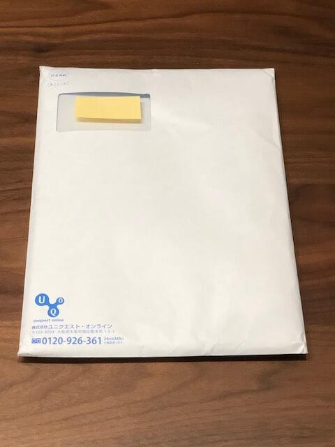 社名しか書いていない封筒の写真
