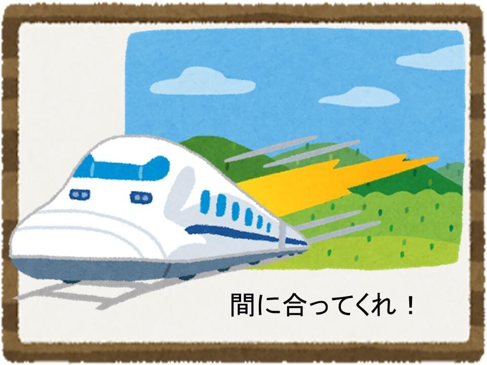 新幹線に乗り込み、実家に戻る息子のマンガ
