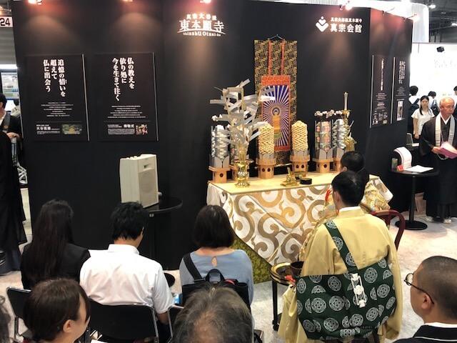 東本願寺の模擬葬儀の写真