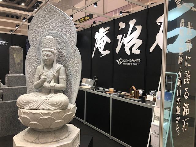 庵治石の石像の写真