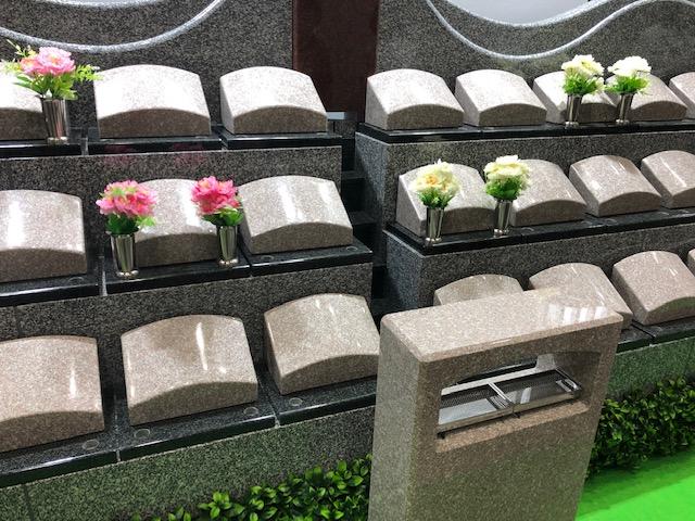 樹木葬の展示の写真