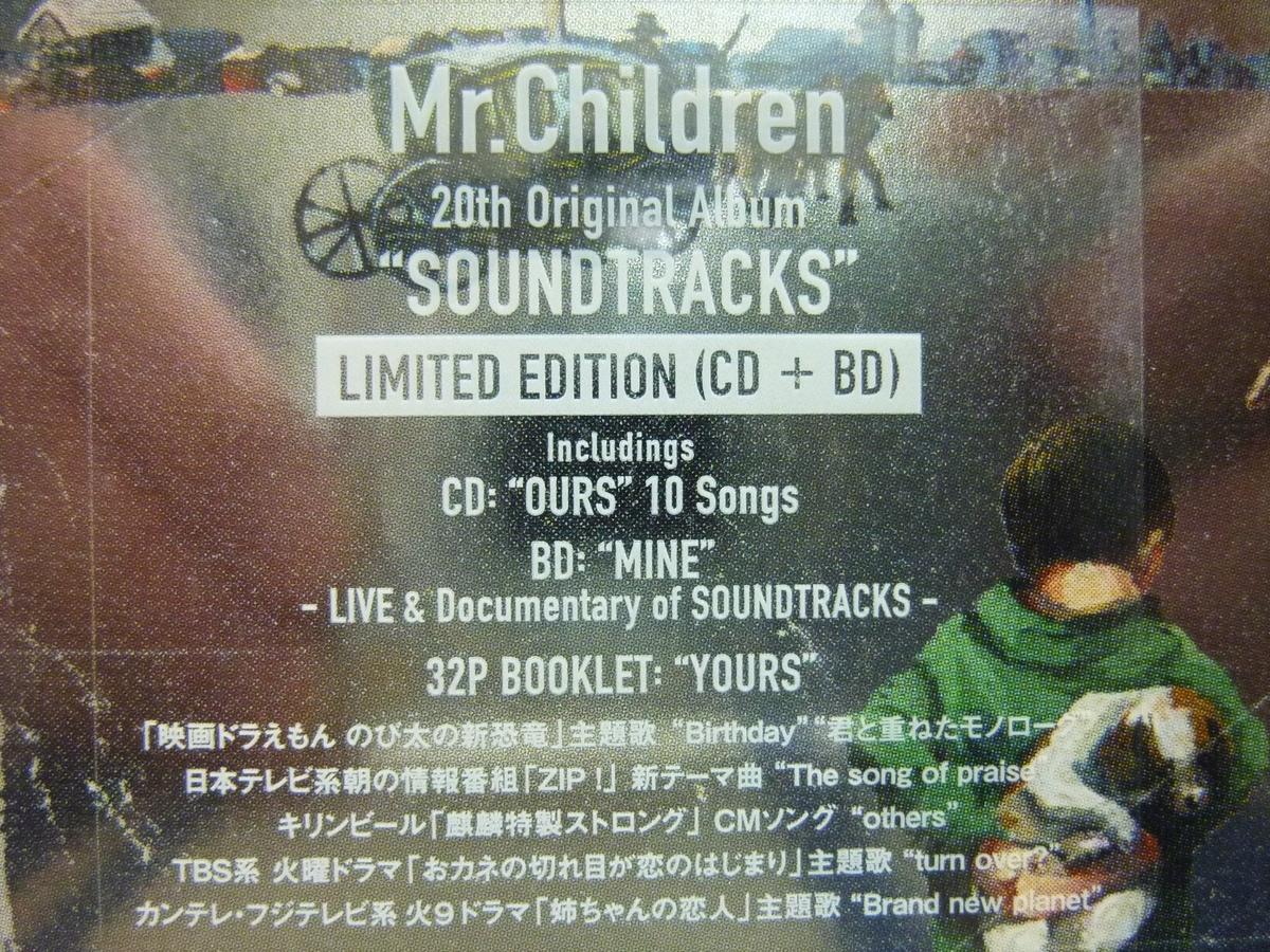 f:id:mr_redwing_children:20201201173602j:plain