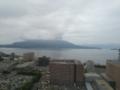 鹿児島県庁は見晴らし良かった    桜島は雲かかってたけど