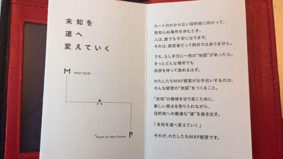 f:id:mr_ryotan3:20170524093741j:plain