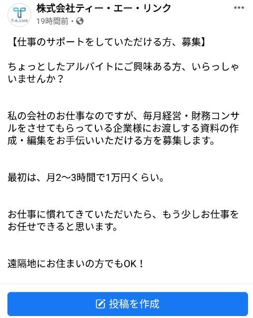 f:id:mr_ryotan3:20210120075920j:plain