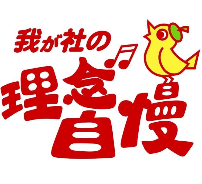 f:id:mr_ryotan3:20210121171905p:plain
