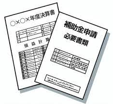 f:id:mr_ryotan3:20210621090049p:plain