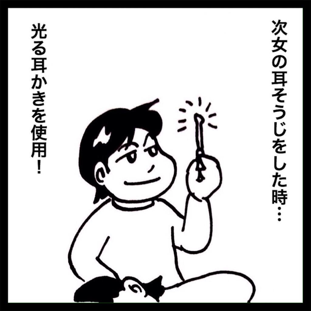 f:id:mraka2015:20160622052912j:image