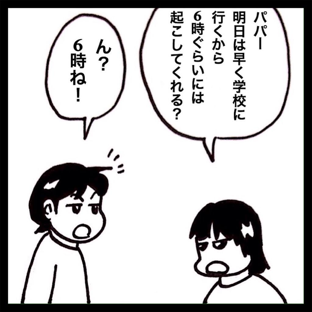 f:id:mraka2015:20160624053749j:image