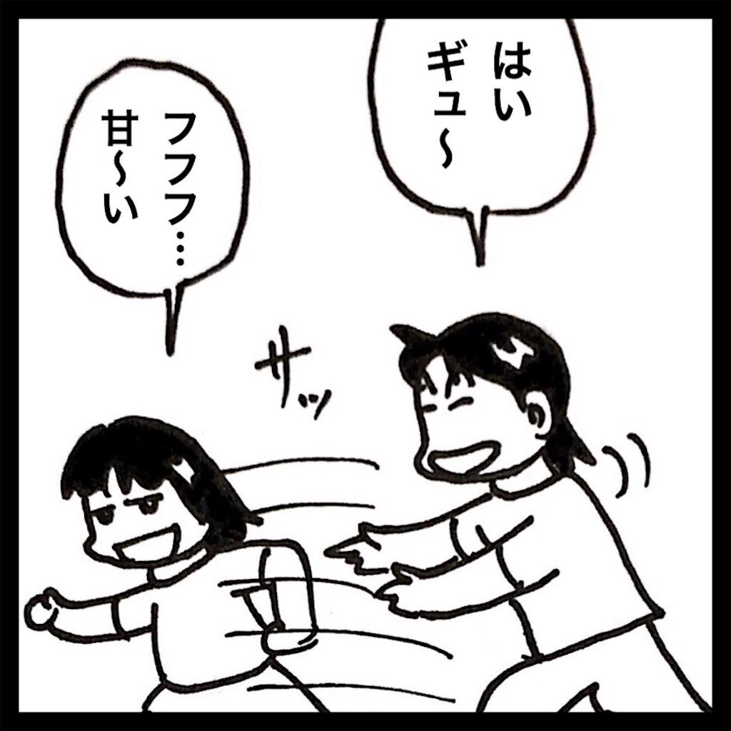 f:id:mraka2015:20160705054818j:image